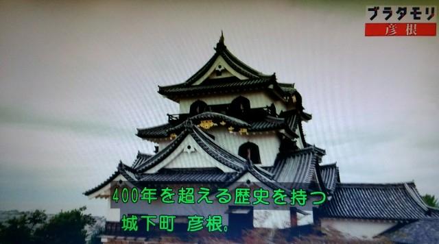 f:id:morifumikirikita319:20171210215107j:image