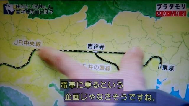 f:id:morifumikirikita319:20171223220146j:image