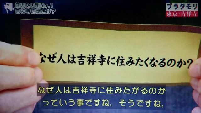 f:id:morifumikirikita319:20171223220231j:image