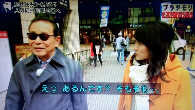 f:id:morifumikirikita319:20171224043848j:image