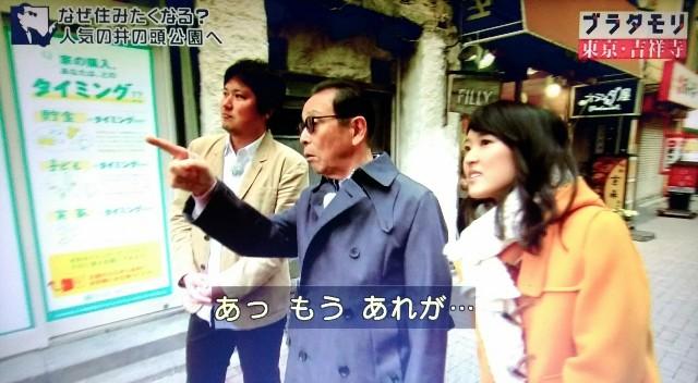 f:id:morifumikirikita319:20171224043923j:image