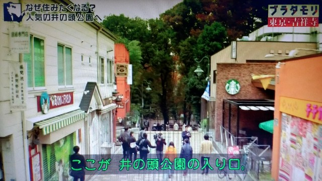f:id:morifumikirikita319:20171224044005j:image