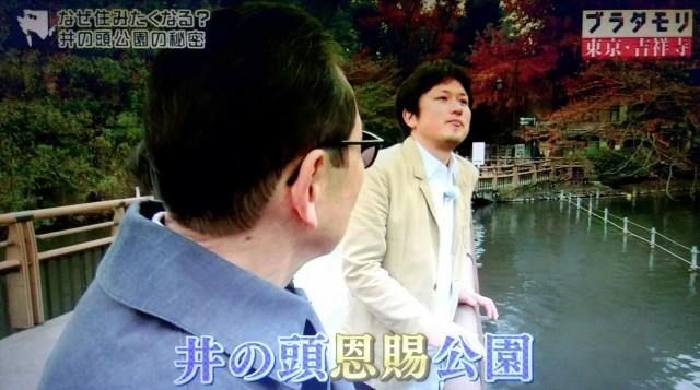 f:id:morifumikirikita319:20171224050622j:image