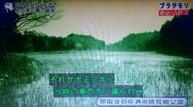 f:id:morifumikirikita319:20171224050652j:image