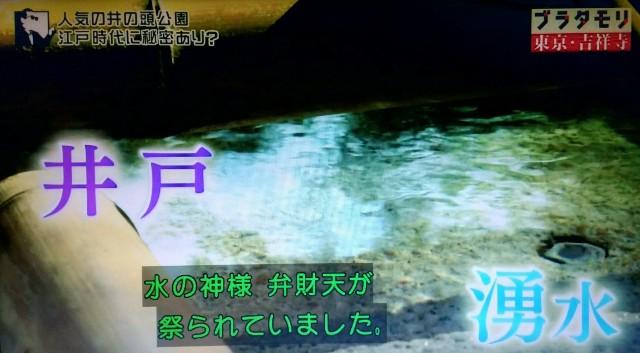 f:id:morifumikirikita319:20171224053121j:image