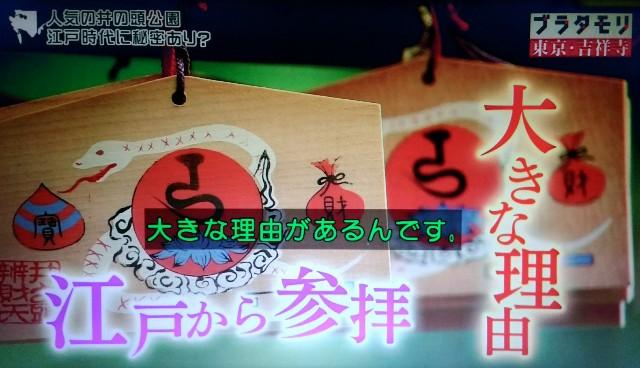 f:id:morifumikirikita319:20171224053132j:image