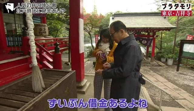 f:id:morifumikirikita319:20171224062422j:image