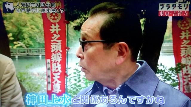 f:id:morifumikirikita319:20171224062526j:image