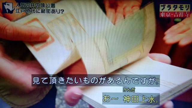 f:id:morifumikirikita319:20171224062631j:image
