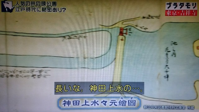 f:id:morifumikirikita319:20171224062658j:image