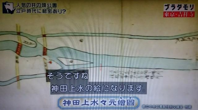 f:id:morifumikirikita319:20171224062729j:image