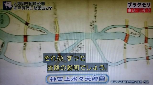 f:id:morifumikirikita319:20171224062745j:image