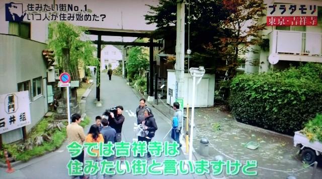 f:id:morifumikirikita319:20171224092917j:image