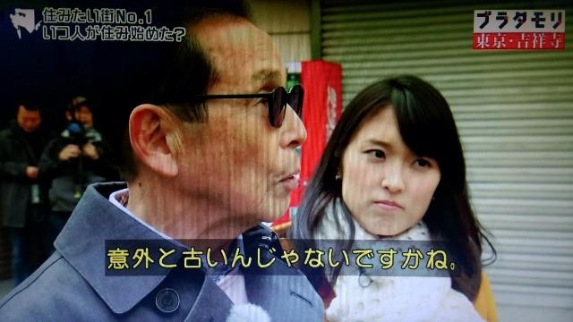 f:id:morifumikirikita319:20171224092954j:image