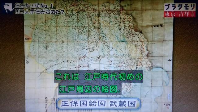 f:id:morifumikirikita319:20171224093025j:image
