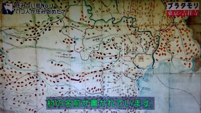 f:id:morifumikirikita319:20171224093037j:image