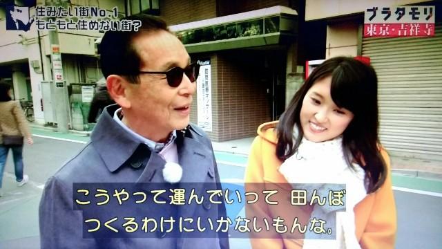 f:id:morifumikirikita319:20171224094908j:image