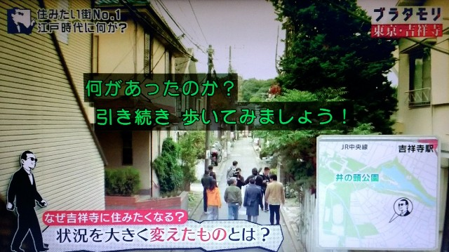 f:id:morifumikirikita319:20171224122322j:image