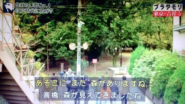 f:id:morifumikirikita319:20171224122343j:image