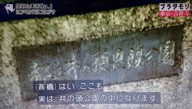 f:id:morifumikirikita319:20171224122355j:image