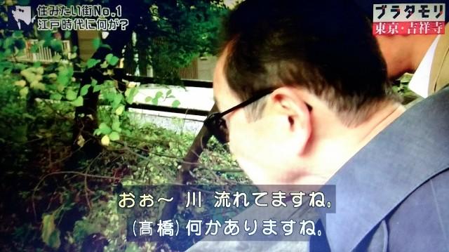 f:id:morifumikirikita319:20171224122432j:image