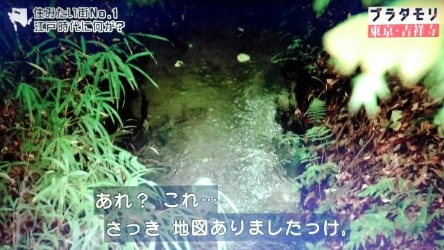 f:id:morifumikirikita319:20171224122445j:image
