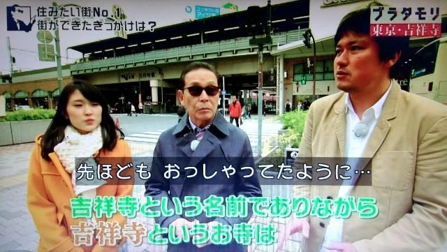 f:id:morifumikirikita319:20171224131817j:image