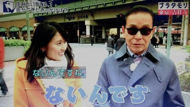 f:id:morifumikirikita319:20171224131830j:image