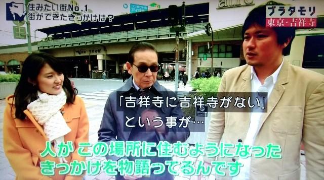 f:id:morifumikirikita319:20171224131842j:image