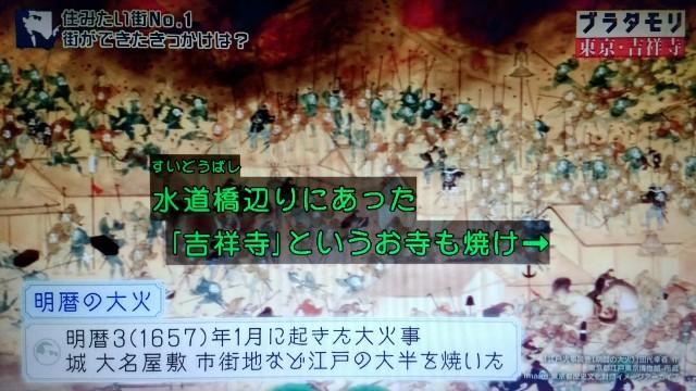 f:id:morifumikirikita319:20171224133133j:image