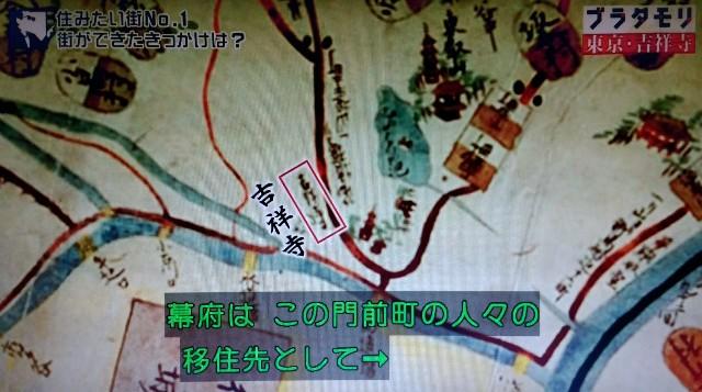 f:id:morifumikirikita319:20171224133153j:image