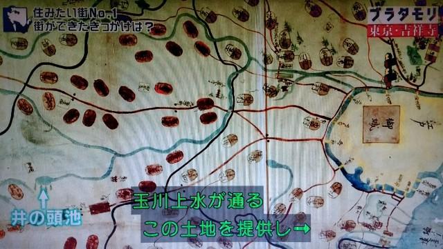f:id:morifumikirikita319:20171224133209j:image