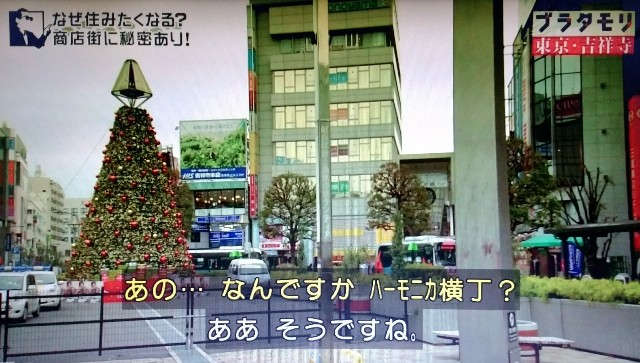 f:id:morifumikirikita319:20171224133332j:image