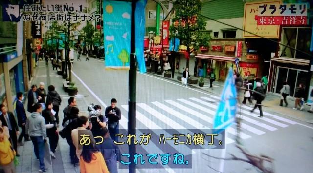 f:id:morifumikirikita319:20171224133414j:image