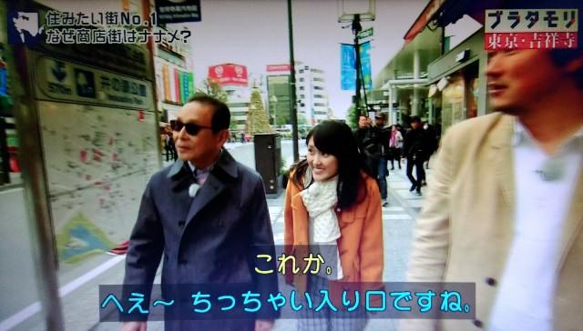 f:id:morifumikirikita319:20171224133429j:image