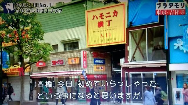f:id:morifumikirikita319:20171224133442j:image