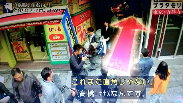 f:id:morifumikirikita319:20171224133452j:image