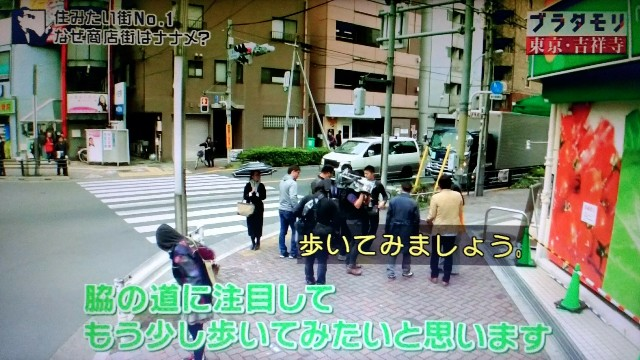 f:id:morifumikirikita319:20171224135110j:image