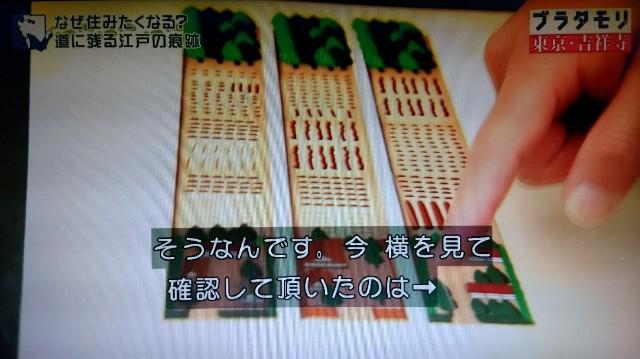 f:id:morifumikirikita319:20171224141120j:image