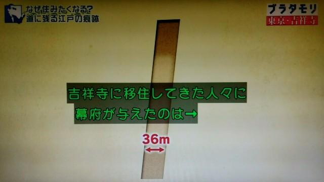 f:id:morifumikirikita319:20171224141302j:image