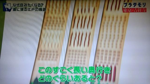 f:id:morifumikirikita319:20171224144318j:image