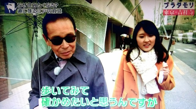 f:id:morifumikirikita319:20171224144346j:image
