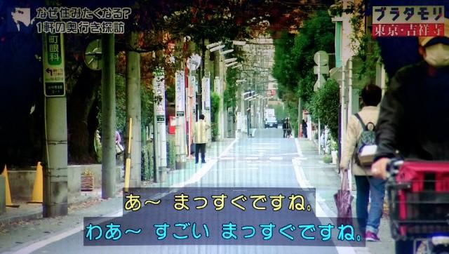 f:id:morifumikirikita319:20171224150106j:image