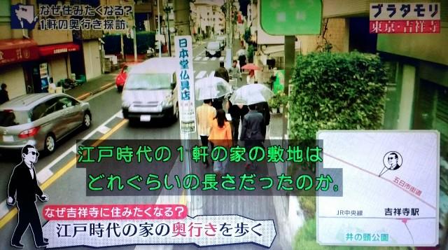 f:id:morifumikirikita319:20171224150125j:image