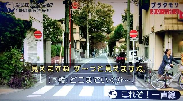 f:id:morifumikirikita319:20171224150153j:image