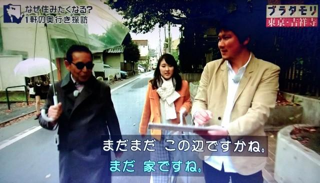 f:id:morifumikirikita319:20171224150233j:image