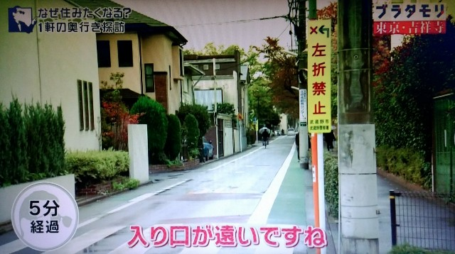 f:id:morifumikirikita319:20171224150330j:image