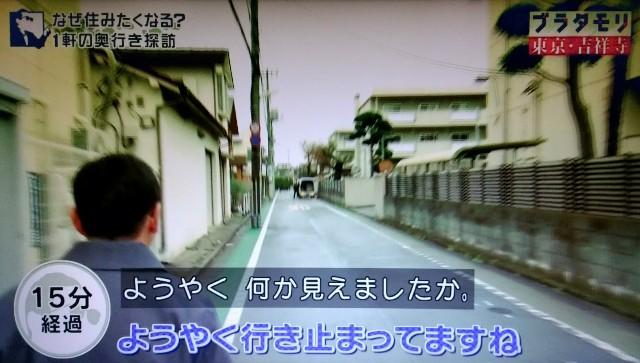 f:id:morifumikirikita319:20171224150457j:image