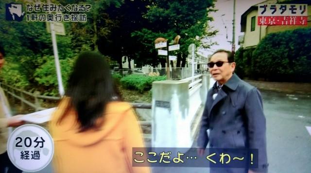 f:id:morifumikirikita319:20171224150532j:image