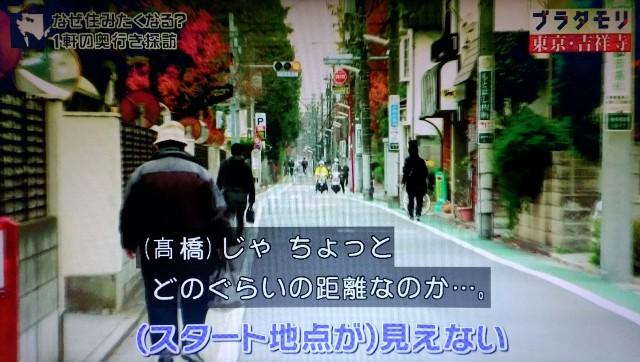 f:id:morifumikirikita319:20171224150546j:image